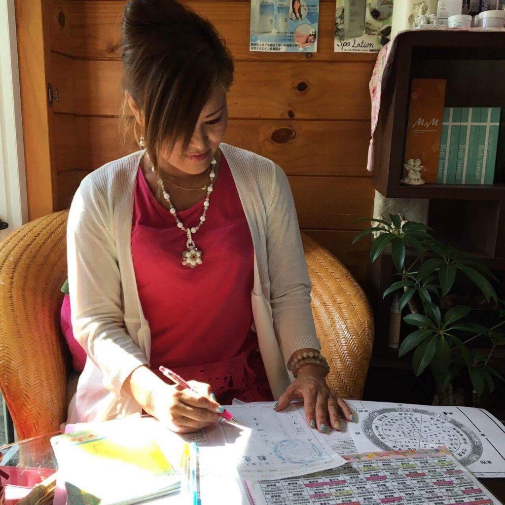 姓名判断 赤ちゃん 人気 沖縄 占い 有名 リナのハッピーサロン